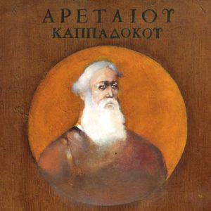 Aretaeus of Cappadocia